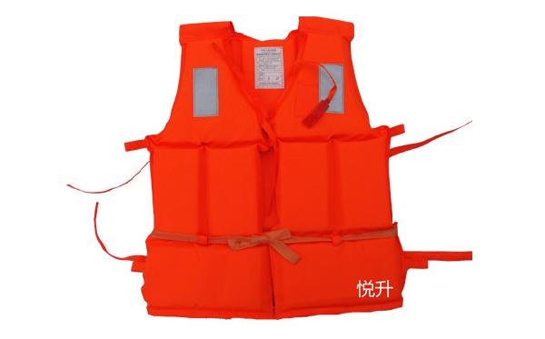 Y96-1成人救生衣