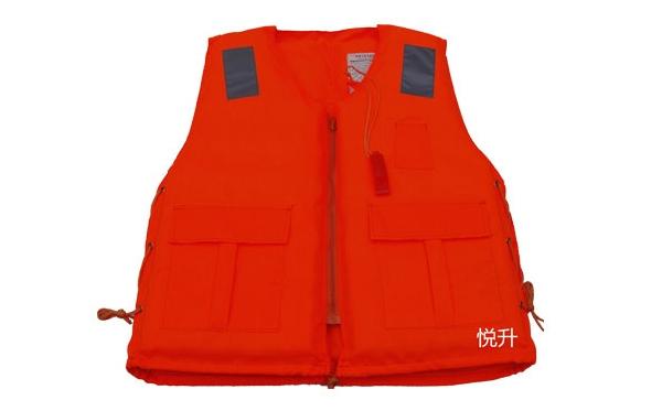 YS86-5型成人救生衣