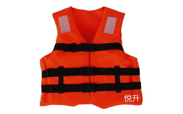 86-1型成人救生衣