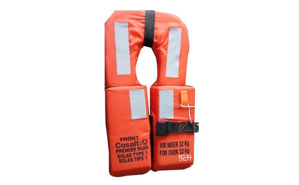 56-1型成人救生衣