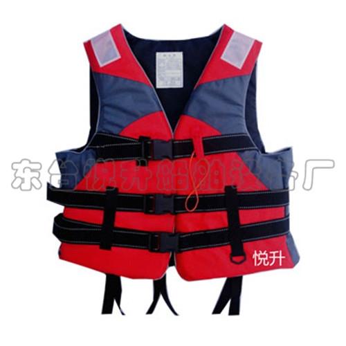 浙江儿童游泳救生衣厂家